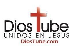 diostube logo